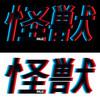 Kaiju_avatars000004154273k1mozdcrop