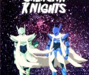 Galactik_knights_l_a08abb2d1a9a4c5ea13d44ef3490