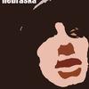 Nebraska_hero2