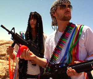 Rainbow_arabia_rainbow_arabia_guns