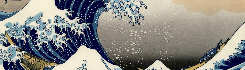 Hokusai_swells
