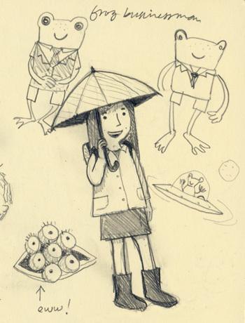 Umbrellamisc_2