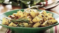 Roasted Rosemary-Onion Potatoes