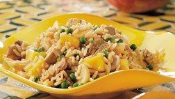 Gluten Free Mango Pork Fried Rice