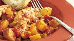 Spanish Chicken Supper