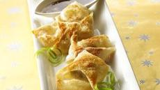 Pot Stickers with Sweet Soy Dipping Sauce Recipe