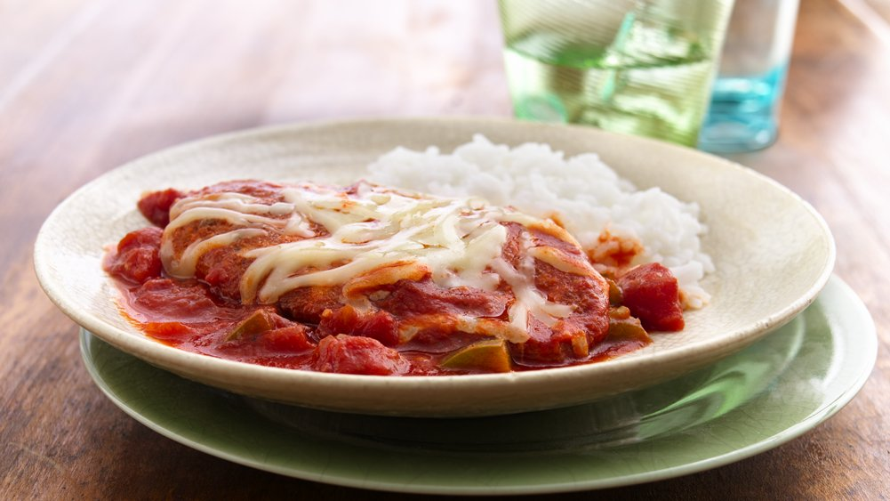 Parmesan Breaded Chicken [Milanesas de Pollo Empanizadas a la Parmesana]