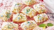 Almond Crescent Puffs Recipe