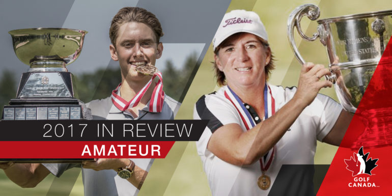 2017 In Review Amateur Golf