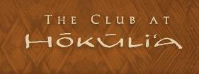 Hokuli'a Golf Club