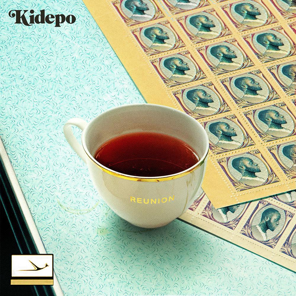 Kidepo Reunion 1000