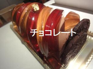 Chocolate 3 0000