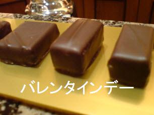 Chocolate 2 0000