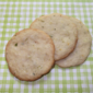 Lemon-Lime Basil Shortbread Cookies from Bon Appetit Magazine, July 2011