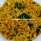 Turmeric Rice - (Yellow Rice)