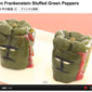 Halloween Frankenstein Stuffed Green Peppers