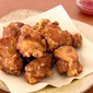 Karaage (Japanese Fried Chicken) - Video Recipe