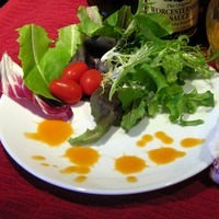 Mom's French Salad Dressing
