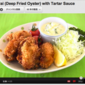 Kaki Furai (Deep Fried Oyster) - Video Recipe