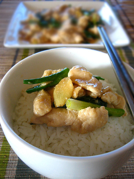 Chicken with Ginger and Scallions Recipe by Chez - CookEatShare