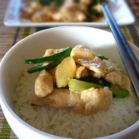 Chicken with Ginger and Scallions