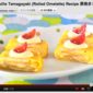Mille-Feuille Tamagoyaki (Rolled Omelette) - Video Recipe