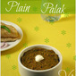 PLAIN PALAK | PLAIN SPINACH- STEP BY STEP