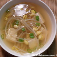 korean kongnamul guk (soybean sprout soup)