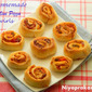 Mini Pizza Swirls