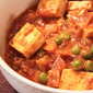 Mattar Tofu (A Healthy Version of Mattar Paneer!)