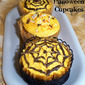 Halloween Cupcakes ( Chocolate Cupcakes with Orange Buttercream Frosting )