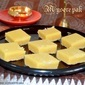 Soft mysore pak recipe - Diwali recipes