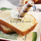 Sour Cream Pound Cake | Thanksgiving Dessert
