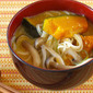 How to Make Kabocha (Japanese Pumpkin/Squash) Miso Soup with Somen Noodles - Video Recipe