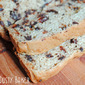 Gluten-Free Chocolate Cherry Bread – Baked with Love