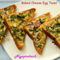 Baked Cheese and Herb Toast
