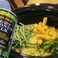 Fletcher's Thai Green Curry Noodle Soup (Slow Cooker)