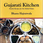 The Gujarati Kitchen – A Review & Daal Dhokali (Indian Style Spiced Pasta In Split Pigeon Peas)