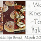 We Knead To Bake #3 : Hokkaido Milk Bread With Tangzhong