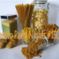 Happy to be Hosting Pasta Presto Nights #130