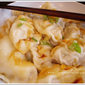 Pork and Cabbage JiaoZi