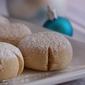 #71) Greek Shortbread