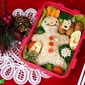 Gingerbread Man Bento (420)