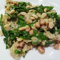 Brown Rice with White Beans and Spinach