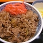 Gyudon: Basic Recipe