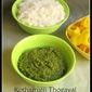 Kothamalli Thogayal (Dry Coriander Chutney)