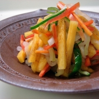 Image of Vegan Japanese Cuisine: Persimmon Salad Recipe, Cook Eat Share