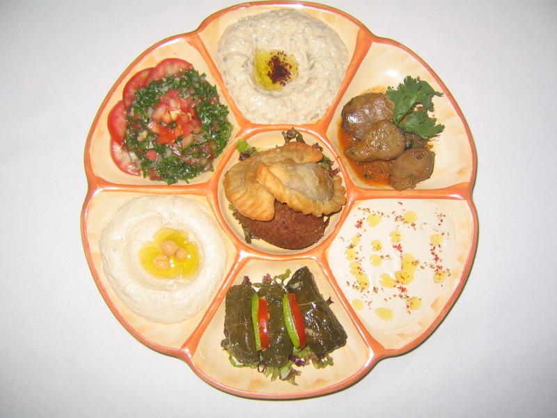 oriental mezza Recipe