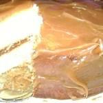 Cajun Cake w/ Peanut Butter Icing