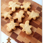Scottish Shortbread Men